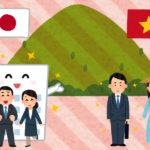 ベトナムと日本での就活の違い(外国人雇用豆知識)