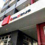日本に帰りたい!帰国者におすすめの沖縄ホテル「Mr.KINJO」、月額滞在プランがお得