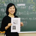 【今を生きる輝かしい新華僑華人の女性】岩崎鳳秋さんにインタビュー(1)